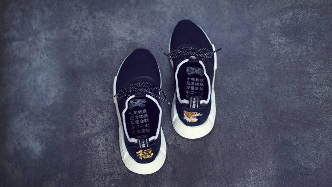 hot sale online c6869 fddb3 2018年2月24日10:00 販売開始 Adidas x NEIGHBORHOOD ...