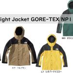 【2018FW】ザ・ノースフェイス GORE-TEX NP11834 マウンテンライトジャケット ¥38,880-