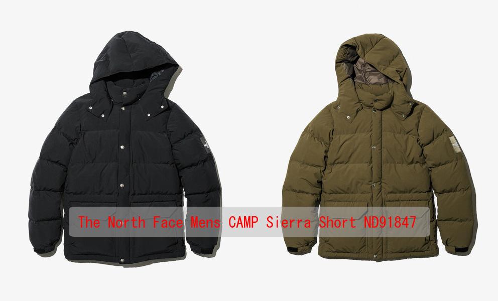 【2018FW】ザ・ノース・フェイス メンズ キャンプ シェラ ショート ダウンジャケット ND91847 ¥47,520
