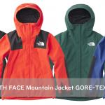 【2018FW】ザ・ノースフェイス GORE-TEX マウンテンジャケット NP61800 ¥54,000-