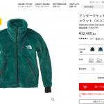 【2018FW】ザ・ノース・フェイス アンタークティカ バーサロフトジャケット NA61710 ¥32,400- 極地用フリース防寒ジャケット