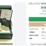 100万円以下で買えるスポーツロレックス(中古・保証書付き)