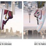 """5/25 9:00 販売開始 ナイキ SB X エア ジョーダン 1 """"LA TO CHICAGO"""" """"NYC TO PARIS"""" ¥18,900"""