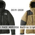 【2019FW】ザ・ノース・フェイス バルトロ ライト ジャケット ND91950 / Baltro Light Jacket 59,400円