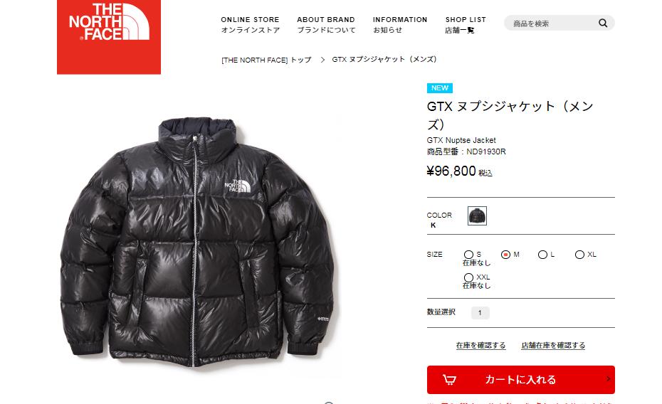 【2019FW】ザ・ノース・フェイス ND91930R GTX ヌプシジャケット GORE-TEX ¥96,800-