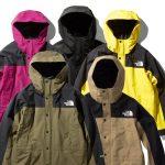 【2020SS】ザ・ノース・フェイス マウンテンライトジャケット GORE-TEX NP11834 / Mountain Light Jacket ¥39,600-