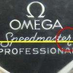 【さがりR】今買いたい オメガ 3590-50 ムーンウォッチ スピードマスター プロフェッショナル トリチウム
