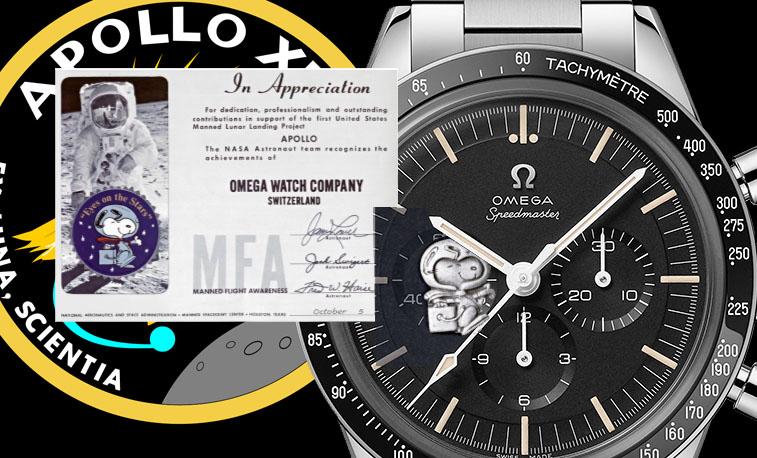 【アポロ13号 50周年記念】オメガ スピードマスター プロフェッショナルは出るのだろうか?10月5日が気になるぞ!