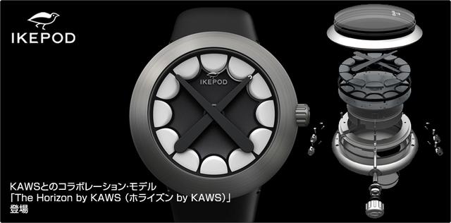 アイクポッド KAWSとのコラボレーション・モデル「T...