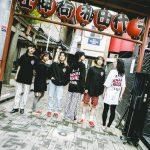 11月28日 (日本時間 11:00)発売開始 BiSH × anti social social club 日本限定 #BiSH #ASSC #アンチソーシャルソーシャルクラブ