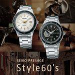 """【2021年新作】セイコー プレザージュ """"Style60's"""" シリーズ 40.8 ㎜ キャリバー4R35"""
